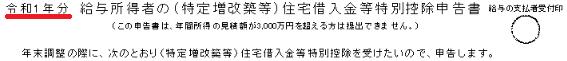f:id:hirohito6001:20191112234332p:plain