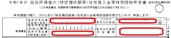 f:id:hirohito6001:20191112234756p:plain