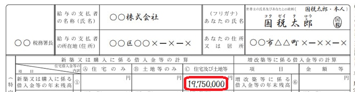 f:id:hirohito6001:20191112235634p:plain