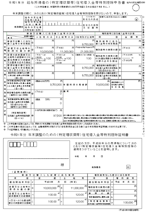 f:id:hirohito6001:20191113000023p:plain