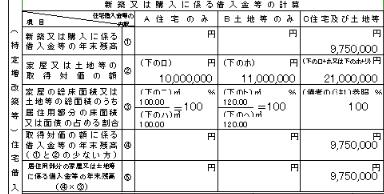 f:id:hirohito6001:20191113000310p:plain
