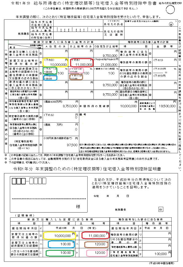 f:id:hirohito6001:20191113001549p:plain