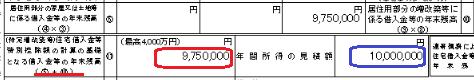 f:id:hirohito6001:20191113002305p:plain