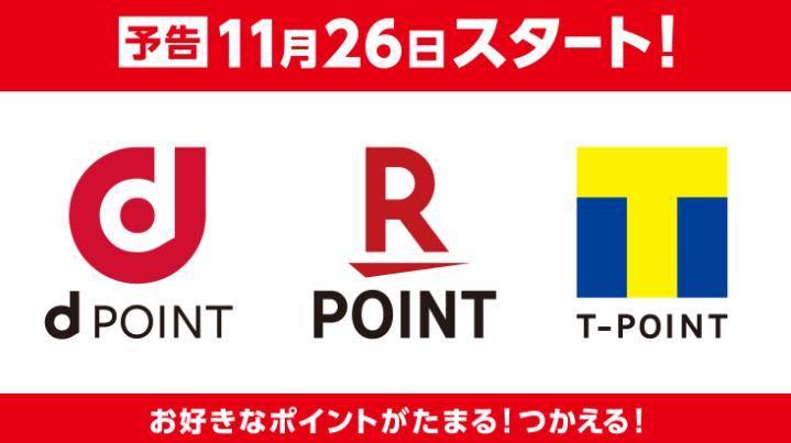f:id:hirohito6001:20191121205031p:plain