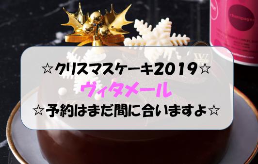 f:id:hirohito6001:20191126210257p:plain