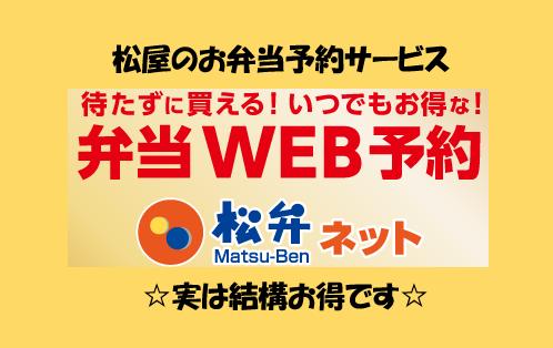 f:id:hirohito6001:20191130081905p:plain