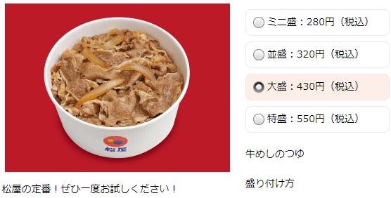f:id:hirohito6001:20191130084744p:plain