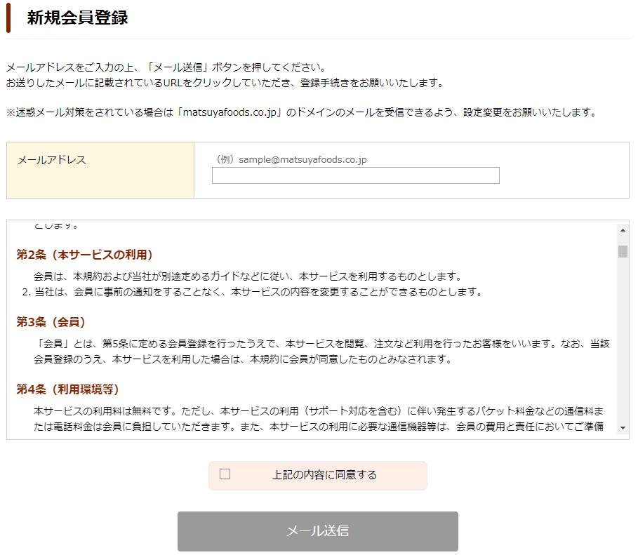 f:id:hirohito6001:20191130090928p:plain