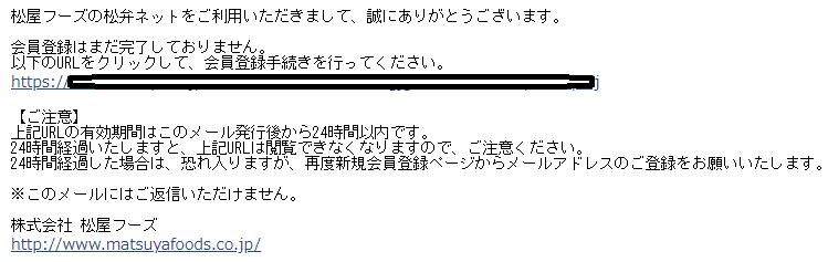 f:id:hirohito6001:20191130091234p:plain