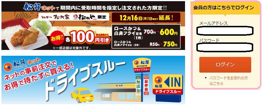 f:id:hirohito6001:20191130091746p:plain
