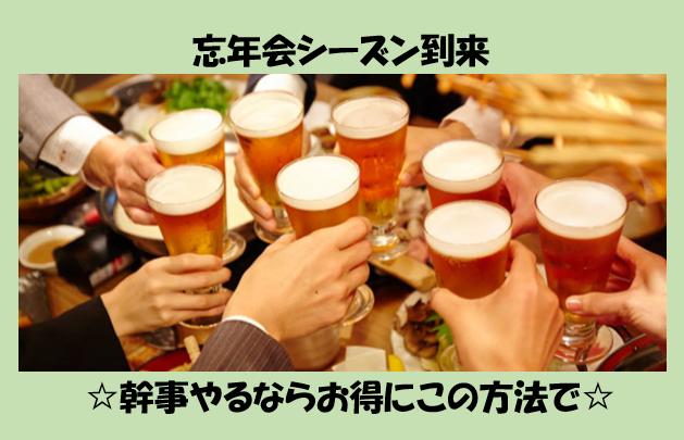 f:id:hirohito6001:20191203203713p:plain