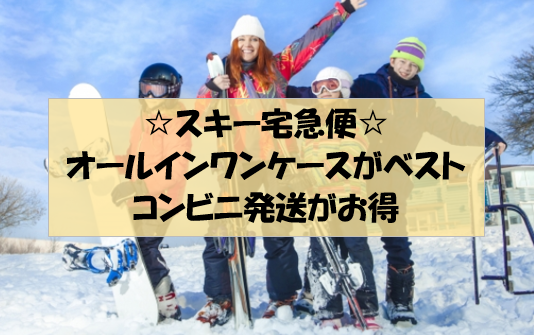 f:id:hirohito6001:20191208160201p:plain