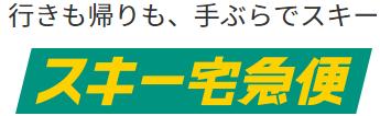 f:id:hirohito6001:20191208161526p:plain