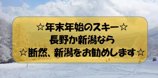 f:id:hirohito6001:20191216210659p:plain