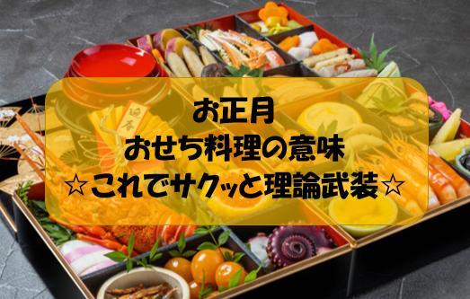 f:id:hirohito6001:20191222070633p:plain