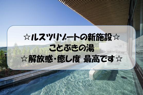 f:id:hirohito6001:20200102221224p:plain