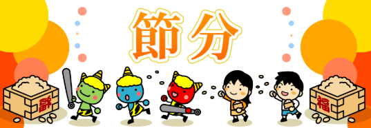 f:id:hirohito6001:20200104190949p:plain