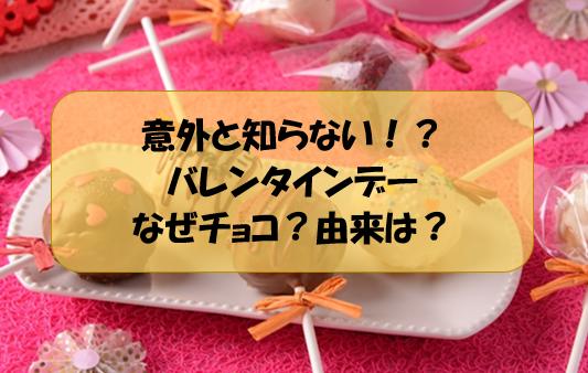 f:id:hirohito6001:20200106173734p:plain