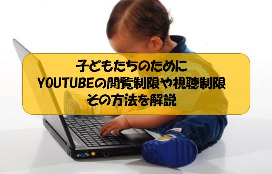 f:id:hirohito6001:20200108204958p:plain