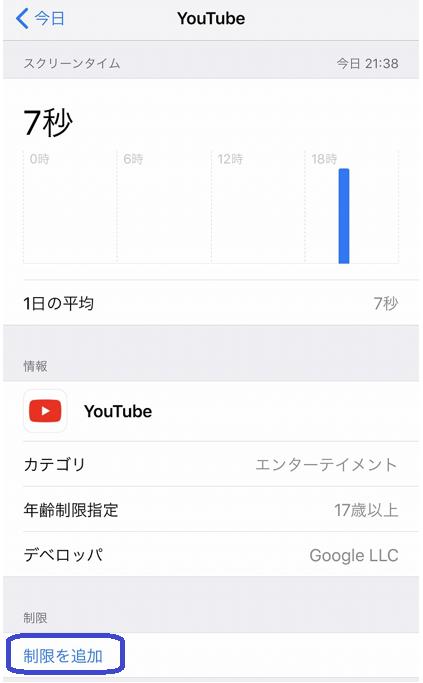 f:id:hirohito6001:20200108214031p:plain
