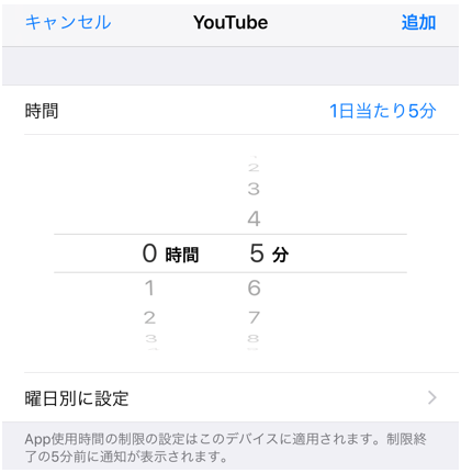 f:id:hirohito6001:20200108214726p:plain