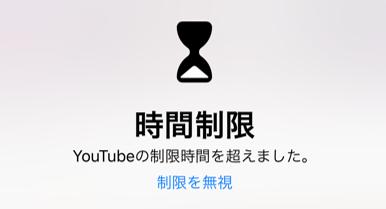f:id:hirohito6001:20200108215848p:plain