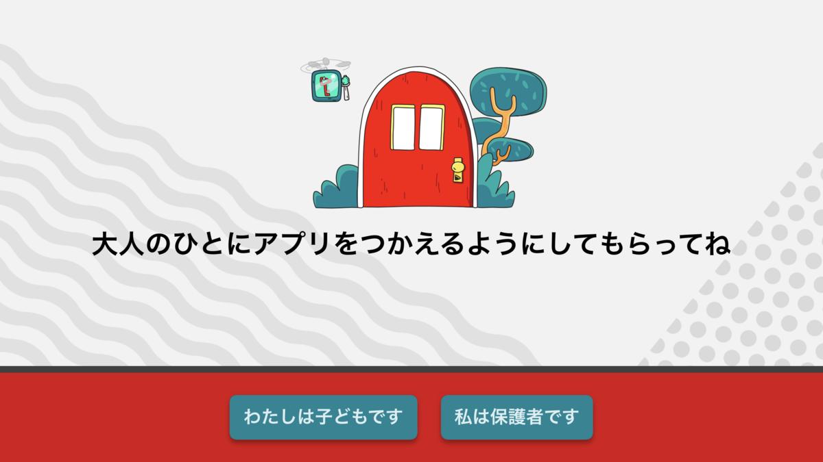 f:id:hirohito6001:20200113010930p:plain