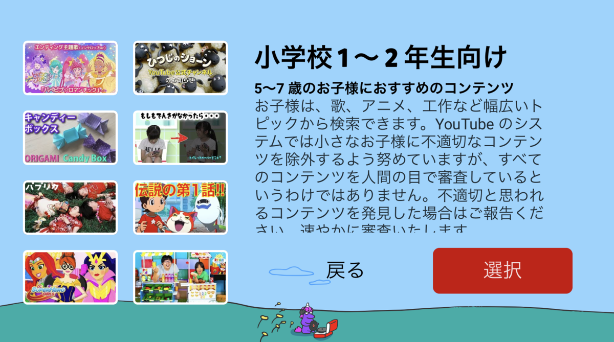 f:id:hirohito6001:20200113011804p:plain