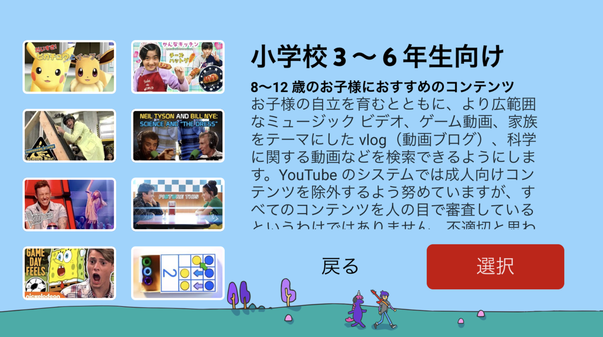 f:id:hirohito6001:20200113011910p:plain