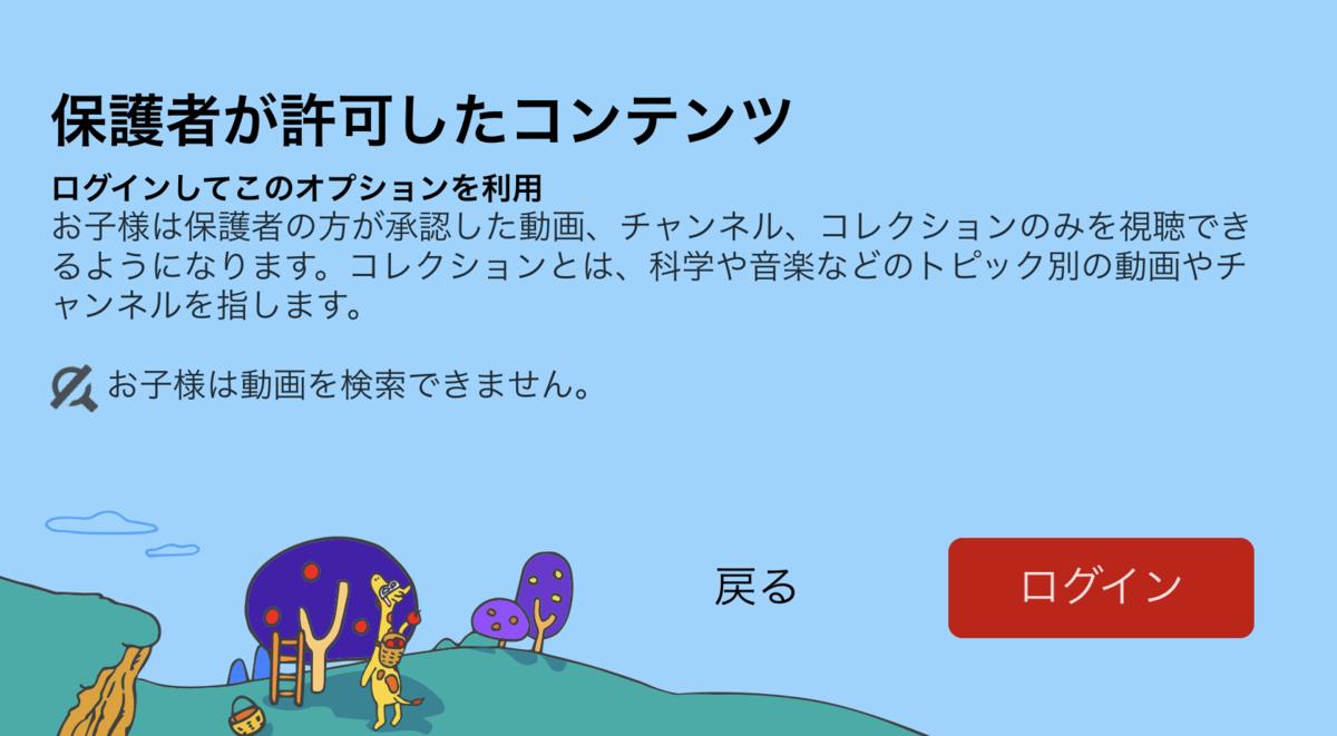 f:id:hirohito6001:20200113012009p:plain
