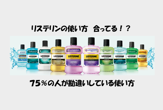f:id:hirohito6001:20200117195015p:plain