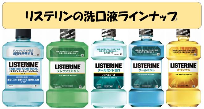 f:id:hirohito6001:20200117202944p:plain