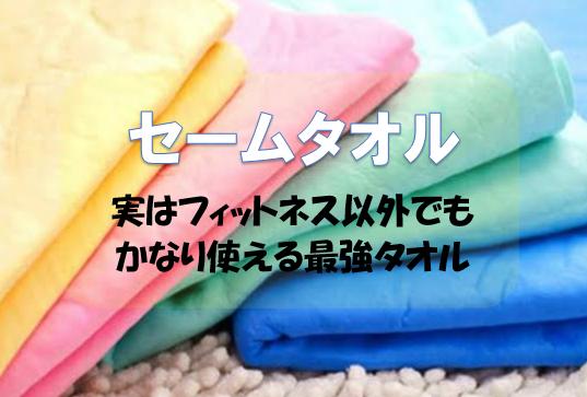 f:id:hirohito6001:20200126101933p:plain