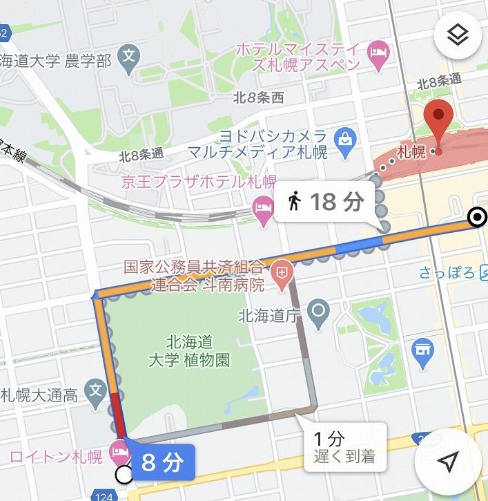 f:id:hirohito6001:20200228202208j:plain