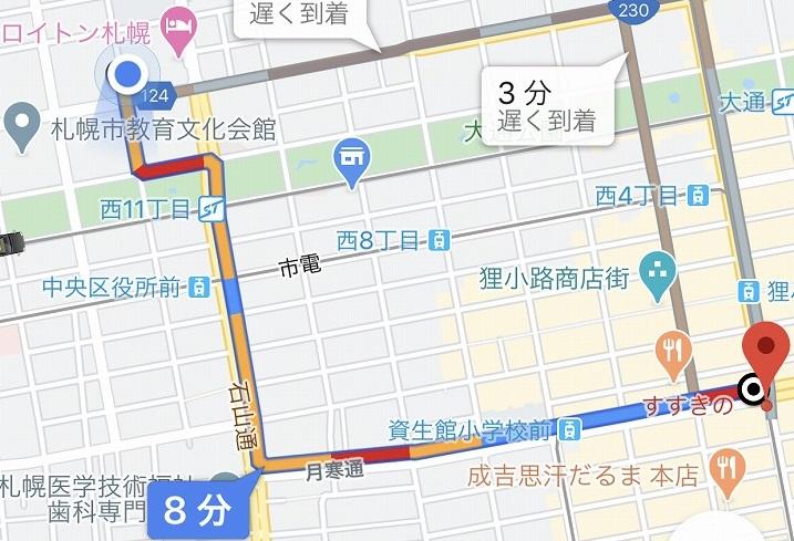f:id:hirohito6001:20200228204615j:plain
