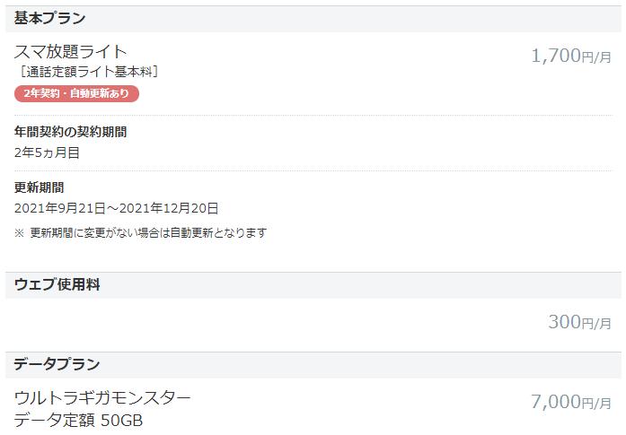 f:id:hirohito6001:20200305202554p:plain