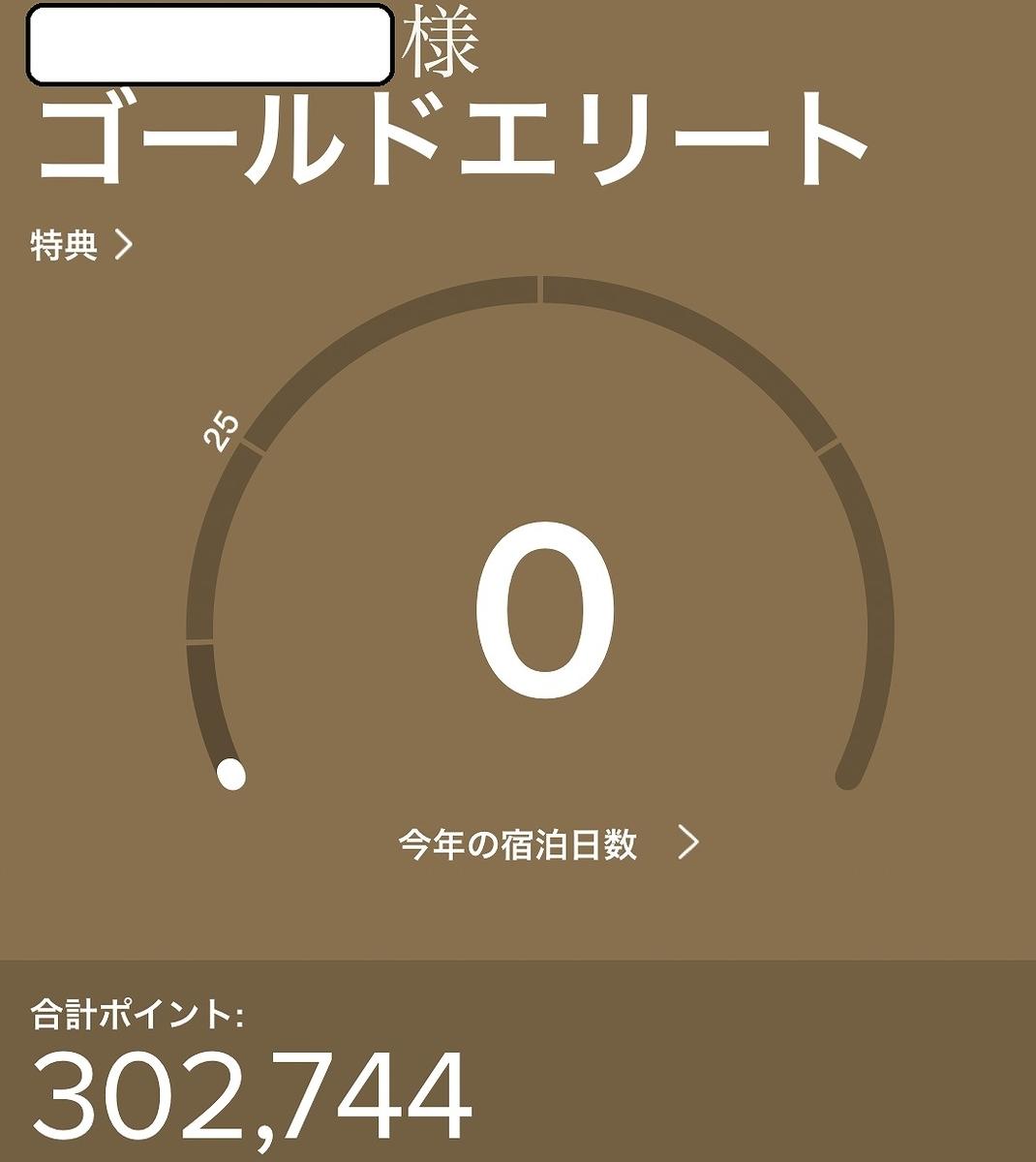 f:id:hirohito6001:20200315111341j:plain