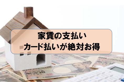 f:id:hirohito6001:20200319182212p:plain