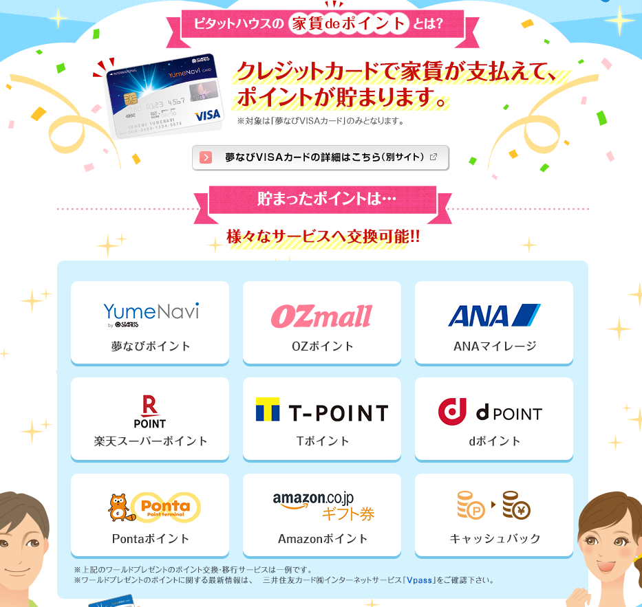 f:id:hirohito6001:20200319193014p:plain