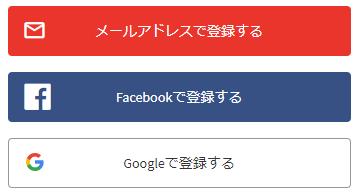 f:id:hirohito6001:20200324091854p:plain