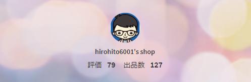 f:id:hirohito6001:20200324093541p:plain