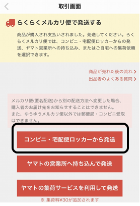 f:id:hirohito6001:20200325004034p:plain
