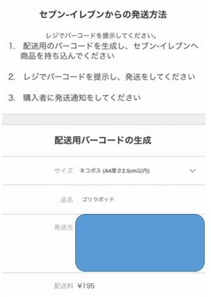 f:id:hirohito6001:20200325004249p:plain