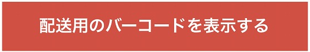 f:id:hirohito6001:20200325004409p:plain