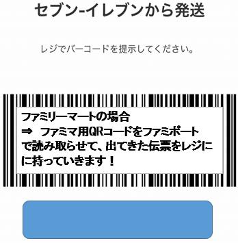f:id:hirohito6001:20200325005242p:plain