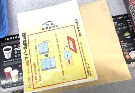 f:id:hirohito6001:20200325005903p:plain