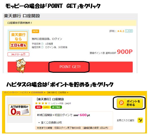 f:id:hirohito6001:20200327154846p:plain