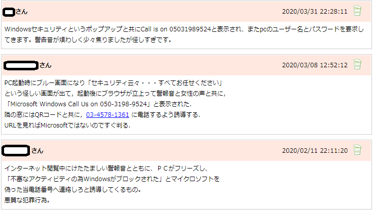 f:id:hirohito6001:20200401160750p:plain