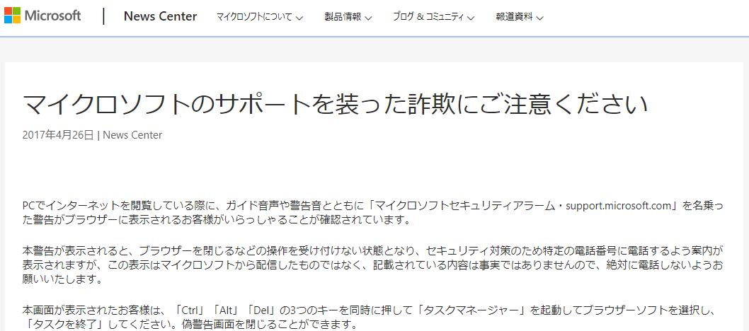 f:id:hirohito6001:20200401161505p:plain