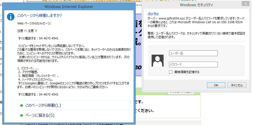 f:id:hirohito6001:20200401163318p:plain